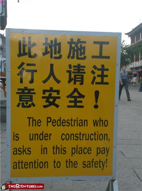 awesome construction sign