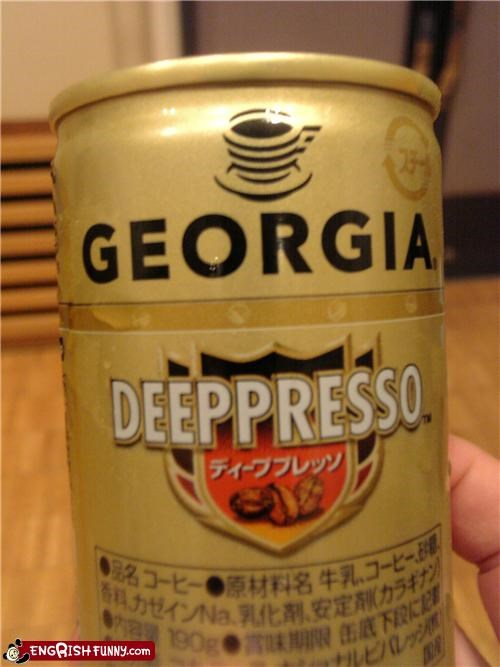 coffee depression drink espresso product