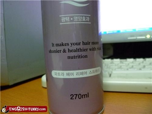 engrish hair shampoo - 3579890688