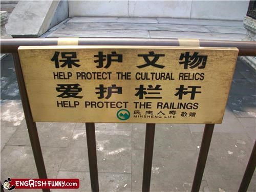 g rated protection railing sign Unknown - 3594145792