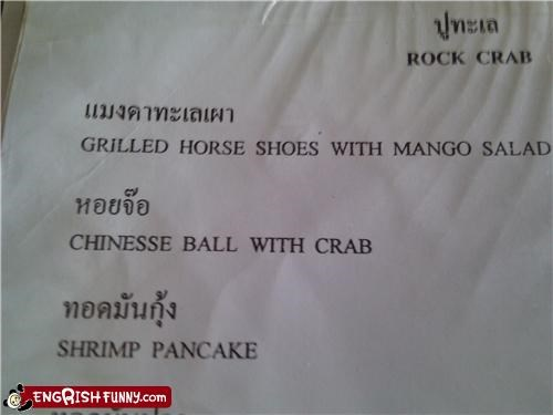 food,horse shoe,iron,menu,restaurant