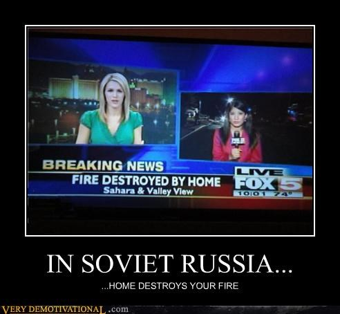 demotivational,FAIL,fire,hilarious,news,yakov smirnoff