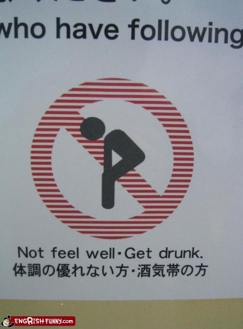 drunk sick sign wisdom - 3625456640