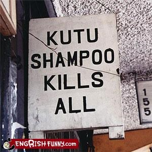 advertisment g rated shampoo sign Unknown