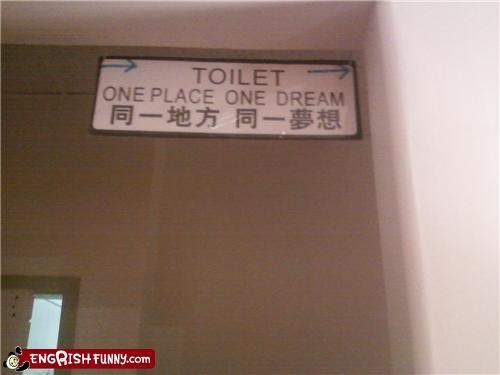 One Place... Spotted in a Chinese food restaurant in Canada