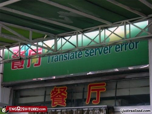 engrish error FAIL server translation - 3649376512