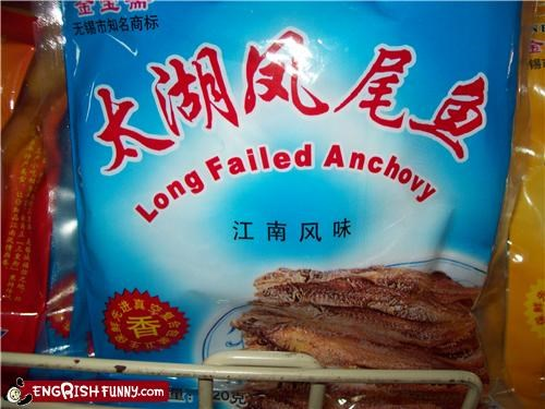 anchovy FAIL food