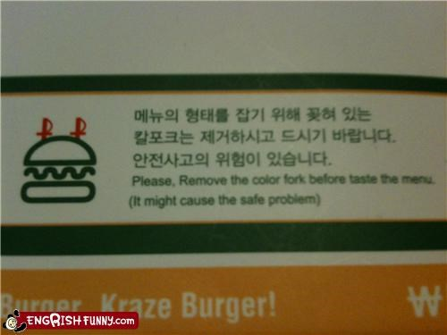 burger menu restaurant safety Unknown warning - 3658178560