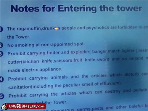 psycho rules tower TV Unknown