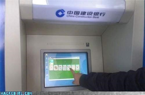 ATM - 3663475968