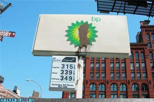 oil spill - 3666601216