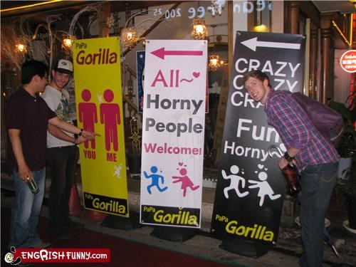 engrish horny sign - 3670875392