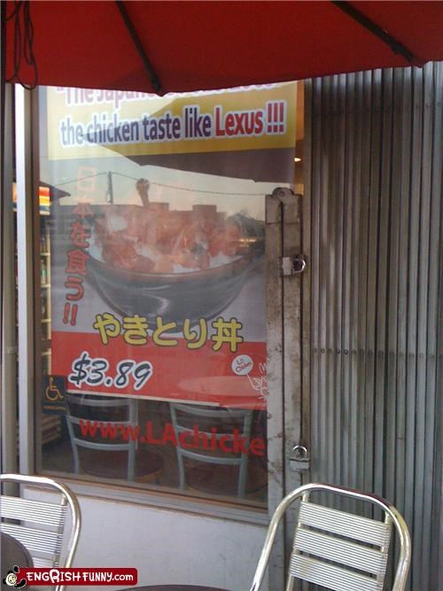 cars chicken food restaurant