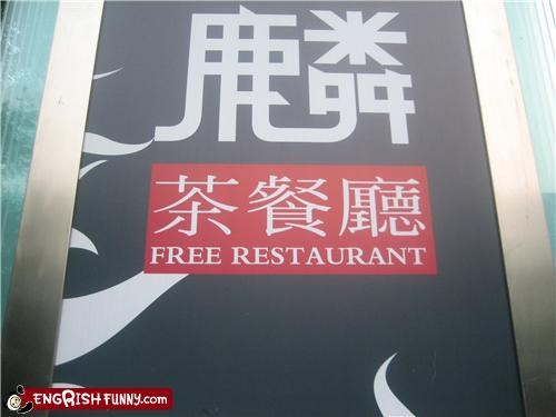 cheap free g rated restaurant wtf