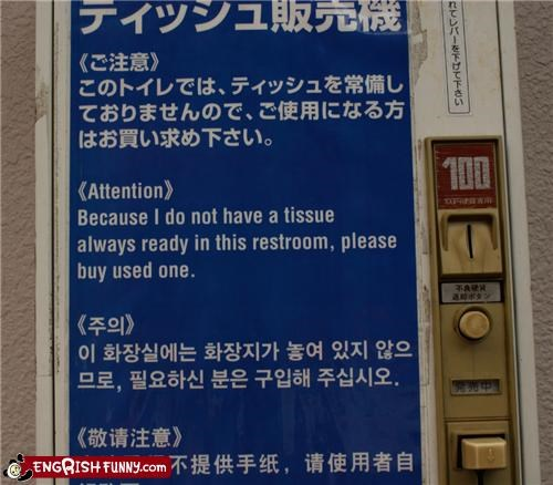 bathroom Japan notice sign