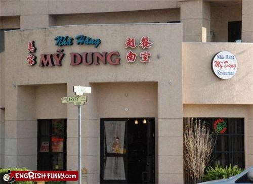 dung food poo restaurant - 3699848960