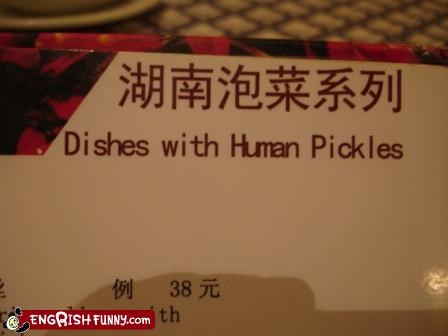 eww food menu pickles - 3707201792