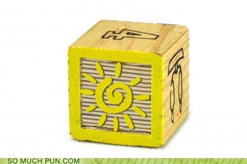 kids nerds puns summer sunblock toys UV rays - 3720113920