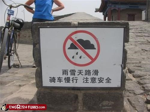 g rated,not allowed,rain,sign