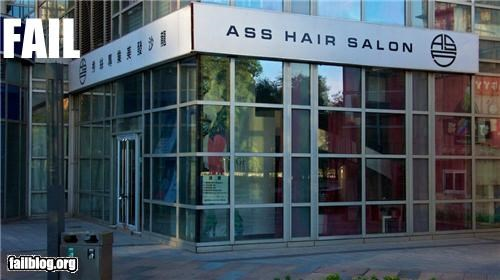 ass business failboat hair oddly specific salon - 3723548416