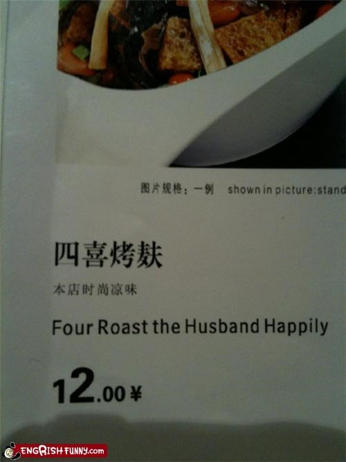 food,g rated,husband,wtf