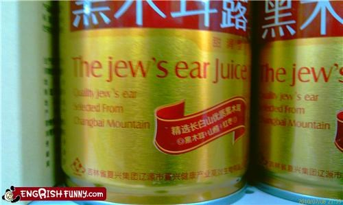 jews ear,juice,product,wtf
