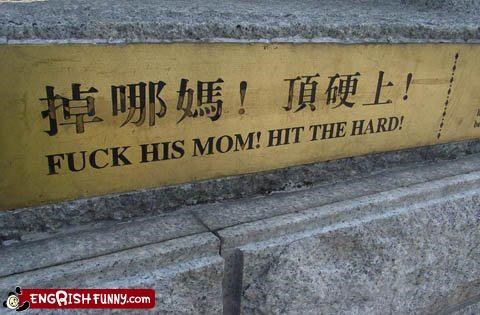 hard,hits,mothers,signs