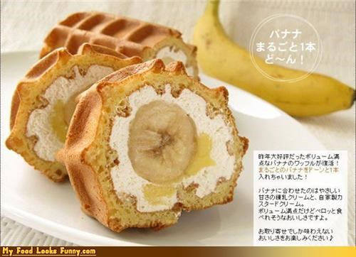 banana banana cream cream dessert fruit Japan loaf Sweet Treats waffle - 3753442304