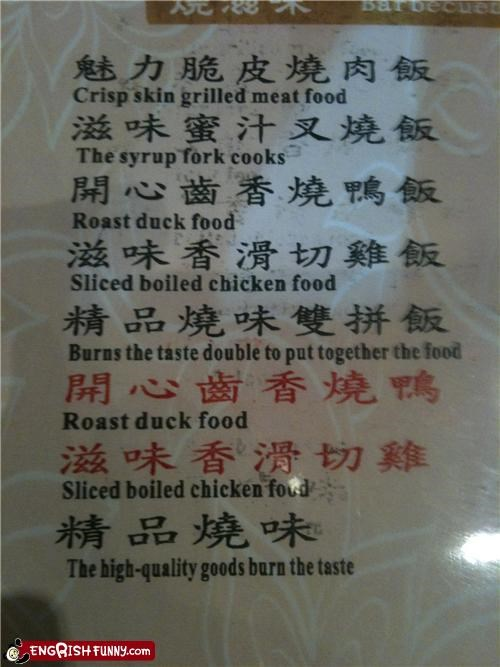 boiled burnt menu