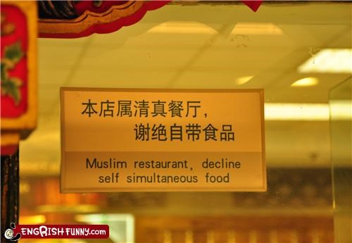 food muslim restaurant sign Stimulation - 3797557504