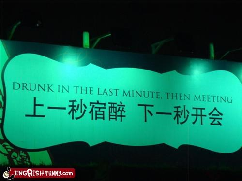 alcohol business time drunk meetings sign work - 3830451968