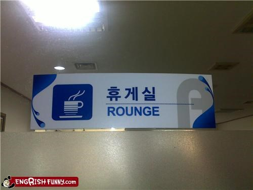 lounge sign - 3836090368