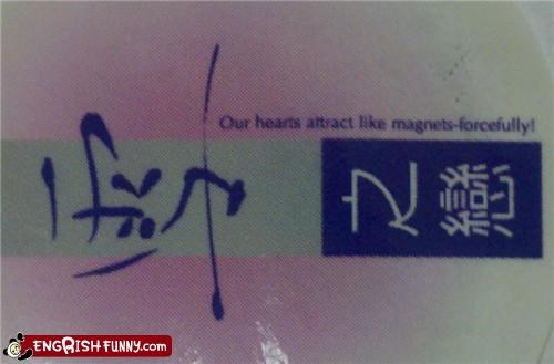 engrish,hearts,how do they work,magnets