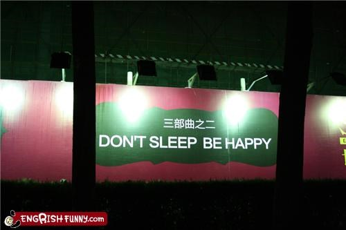 construction site Hall of Fame happy motivational signs sleep