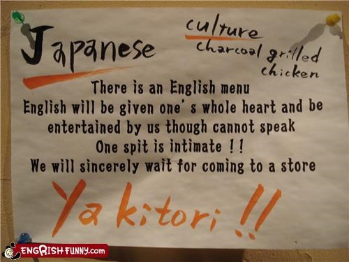 engrish,poorly worded,sign