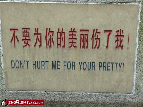 hurt pain pretties sign - 3861695232