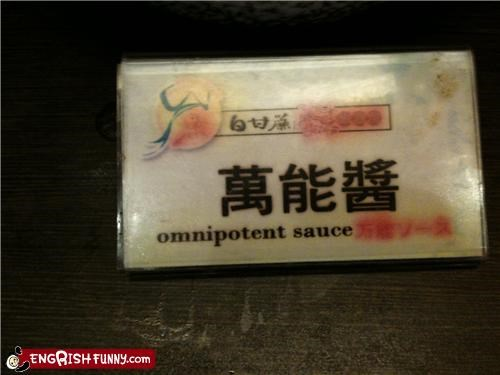 food,Hall of Fame,poorly worded,sauce,sign