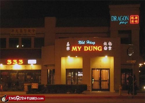 names poop restaurants - 3869034496