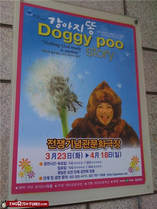 dogs Hall of Fame movie poster pets poop - 3873136384