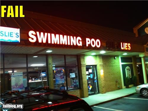 bathroom poop failboat g rated gross Lights Out missing letters pools signs summer fails swimming - 3889973504