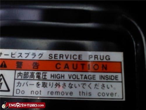 cars,engines,labels,prugs,warnings