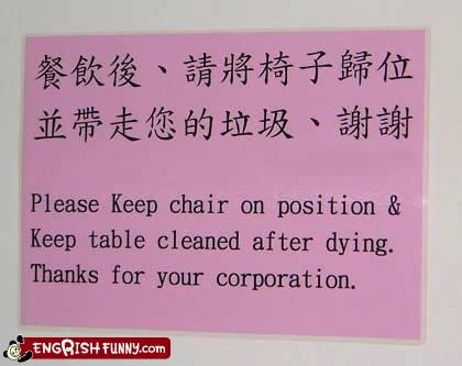 die,engrish,sign