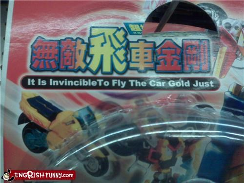 engrish toy translation - 3893810944