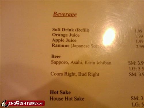 beer,engrish,menu,the letter L,the letter r