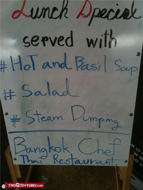 dumpling engrish FAIL menu steam - 3903900928
