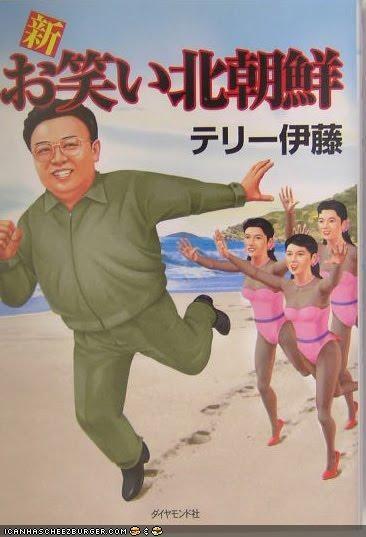 funny Kim Jong-Il North Korea PRK propaganda - 3910441216