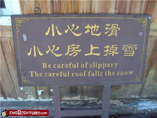 careful sign slippery snow warning - 3935843328