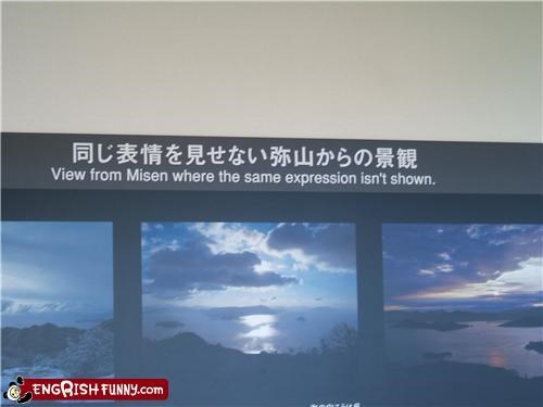 engrish expression notice picture what