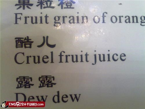 drink menu wrong word