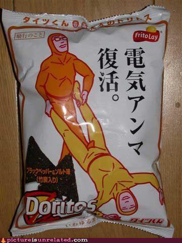 chips crotch shot doritos wrestling wtf - 3958352384